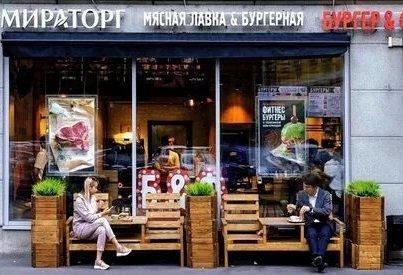 «Мираторг» решил приостановить сотрудничество с сервисами доставки еды