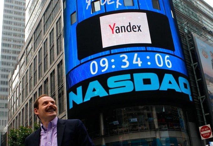 В «Bank of America» прогнозируют рост капитализации «Яндекса» на 1,4 млрд долларов