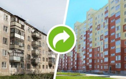 Названы основные потребители квартирного trade-in