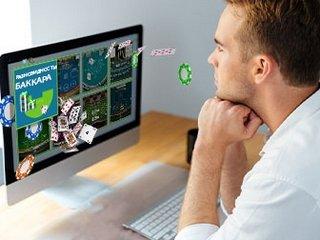 Поиск и выбор онлайн казино на деньги