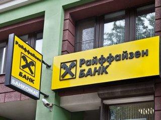 Как в Райффайзенбанке открыть расчетный счет для ИП и ООО?