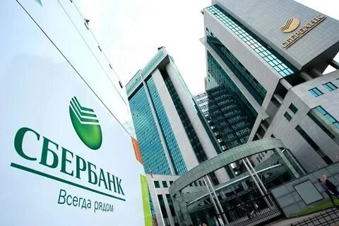 В правительство направили законопроект о передаче Росимуществу контрольного пакета акций «Сбербанка»