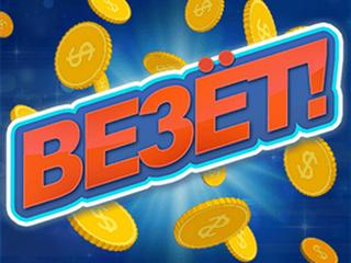 Азартные игры на сайте казино Вулкан