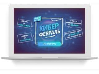 Бизнес.Ру - автоматизация бизнес-процессов от профессионалов