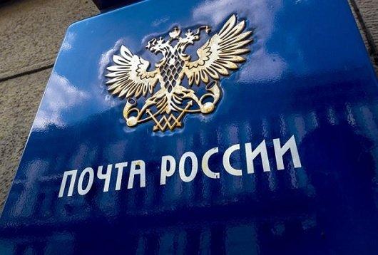 «Почта России» занялась разработкой инфороботов