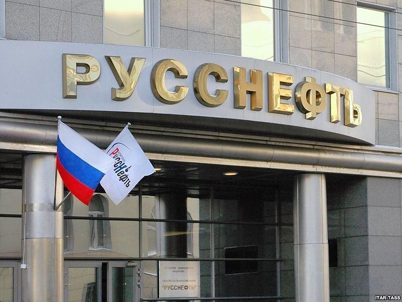 Дочерняя структура «ВТБ» стала миноритарным акционером «Русснефти»