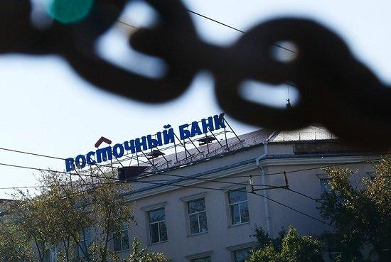 Амурский арбитраж оценил «Восточный» в 18 млрд рублей