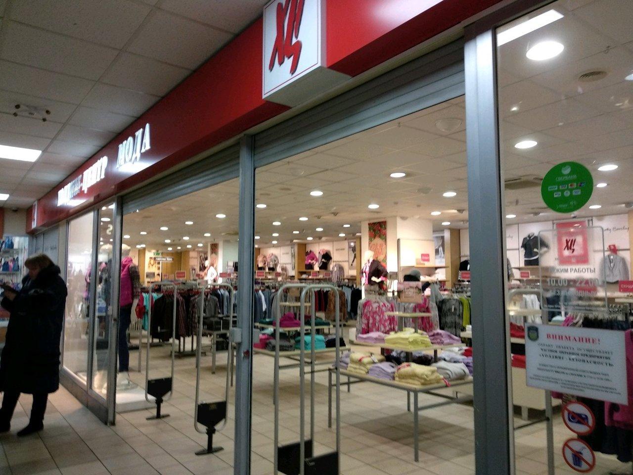 «Холдинг-центр» будет развивать свою сеть по продаже одежды