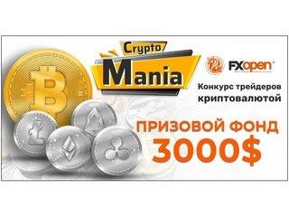 Брокер FXOpen запускает новый конкурс на демо-счетах