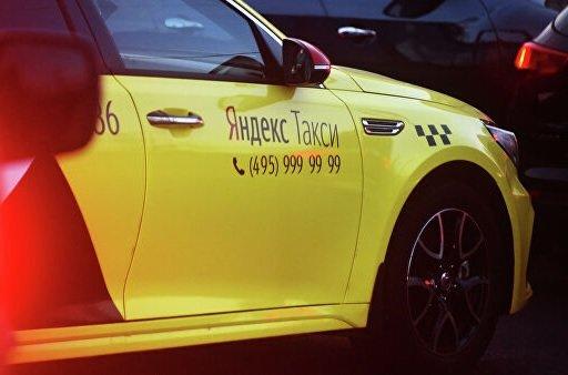Водители «Яндекс.Такси» смогут оценивать пассажиров
