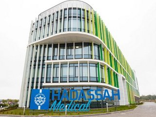 Восстановления здоровья в медицинском центре Hadassah Medical Moscow