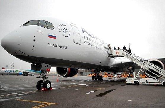 Парк «Аэрофлота» пополнился самолетом с барной стойкой и полноценными кроватями