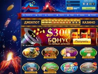 Как развивается казино Вулкан 24