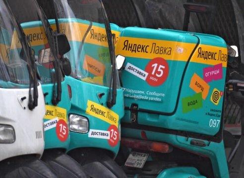 «Яндекс.Лавка» начал доставлять цветы к 8 Марта