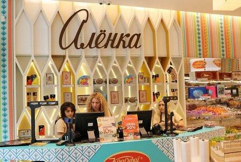 В Москве будет открыто около 100 супермаркетов «Аленка»