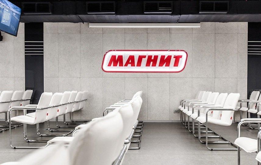 В «Магните» задумались о переводе части сотрудников в Москву
