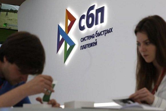 Россияне смогут переводить через СБП до 2 млн рублей