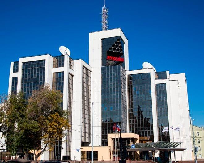 «Лукойл» намерен поддержать стоимость своих акций за счет заемных средств