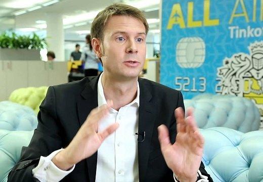 «Тинькофф» планирует предложить своим клиентам подписную модель доступа к сервисам