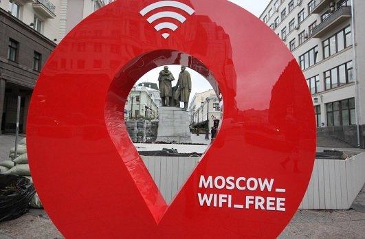 Пользователям общественного Wi-Fi в Москве стали показывать рекламу