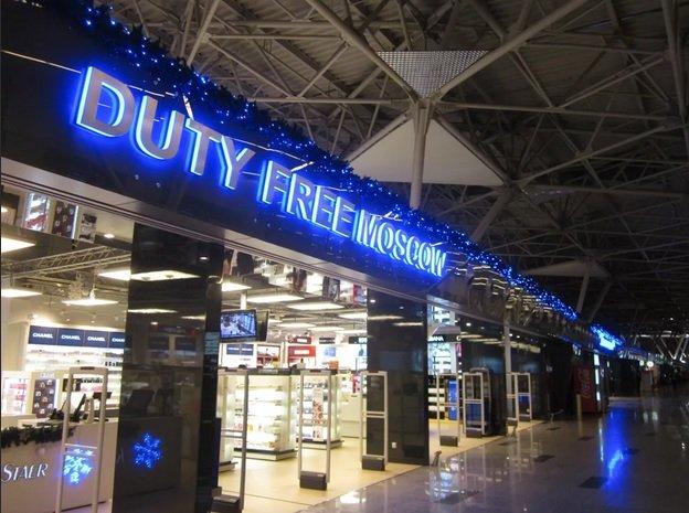 «Dufry» раскрыла параметры сделки по покупке доступа в аэропорт «Внуково»