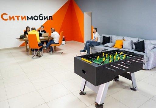 «Ситимобил» арендовал в столичном WeWork 3,2 тыс. кв. м