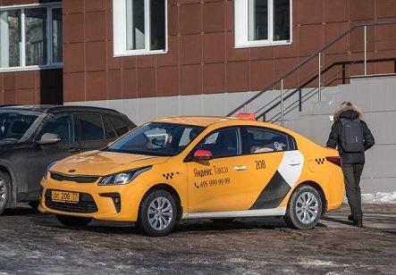 Водители «Яндекс.Такси» начнут доставлять безрецептурные препараты