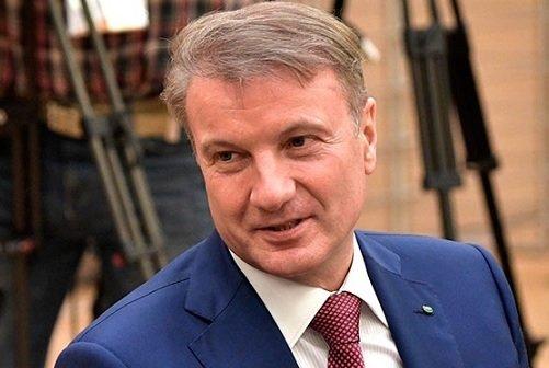 Президент Сбербанка обратился к персоналу в связи с эпидемией