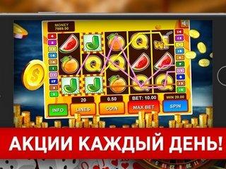 Лучшая поддержка клиентов от казино Вулкан куш - промокод вулкан на 1000 рублей