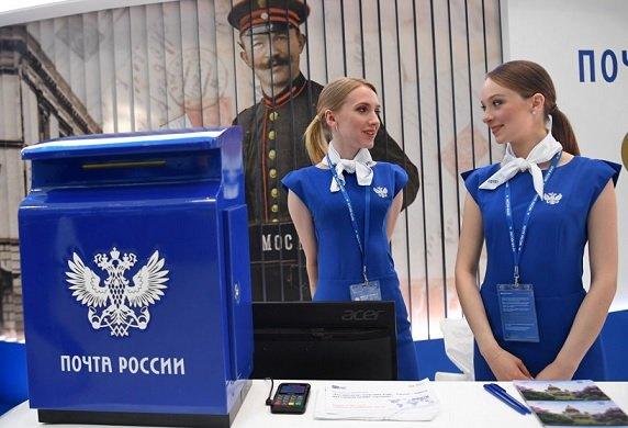 «Почта России» сообщила о закрытии сообщения с 15 государствами