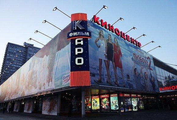 Сеть «Каро» объявила о закрытии части московских и подмосковных кинотеатров