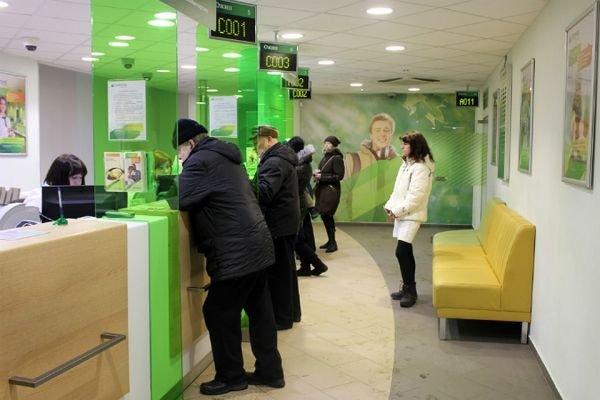«Сбербанк» обложит комиссией внутрибанковские переводы на сумму более 50 000 рублей в месяц