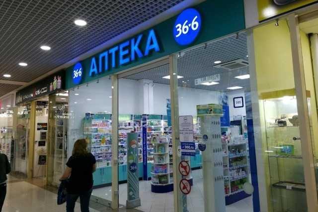 «36,6» закроет часть своих аптек в Москве