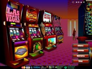 Почему следует играть бесплатно в казино Эльдорадо?