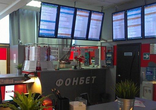 Собянин закрыл все тотализаторы и букмекерские конторы в Москве