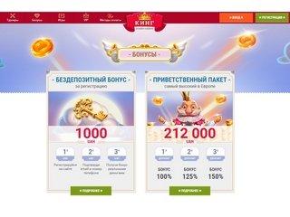 Знакомиться с фортуной лучше в интернет казино Кинг