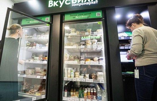В московских многоэтажках появятся вендинговые автоматы «Вкусвилла»