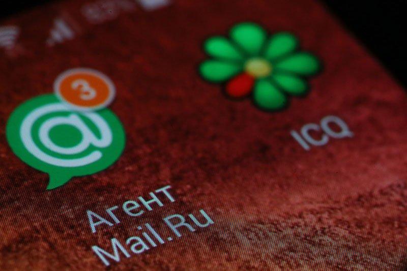 «Mail.ru Group» реанимирует ICQ