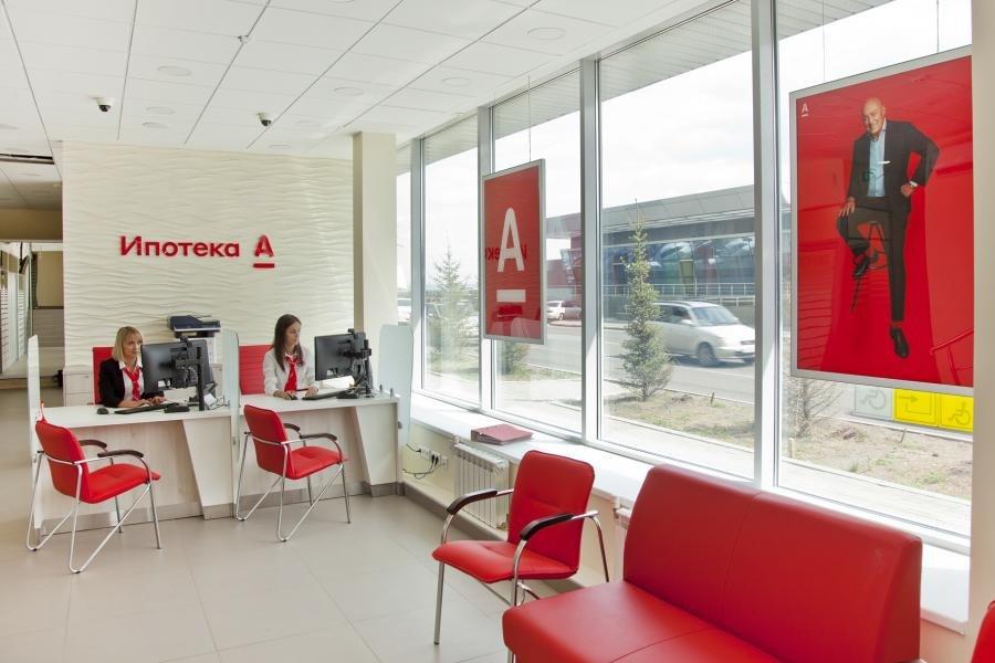 «Альфа-банк» решил не выдавать кредиты сотрудникам компаний из пострадавших отраслей
