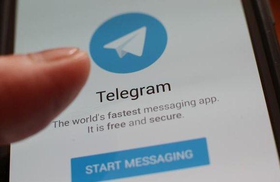 Мэрия Москвы запустила в Telegram канал для предпринимателей