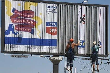 Мэрия разыграла миллиардный рекламный контракт в ТиНАО