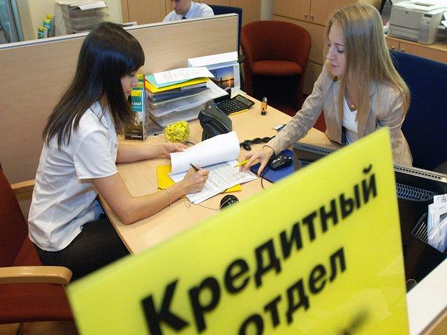 Банки хотят проверять счета обратившихся за кредитными каникулами заемщиков