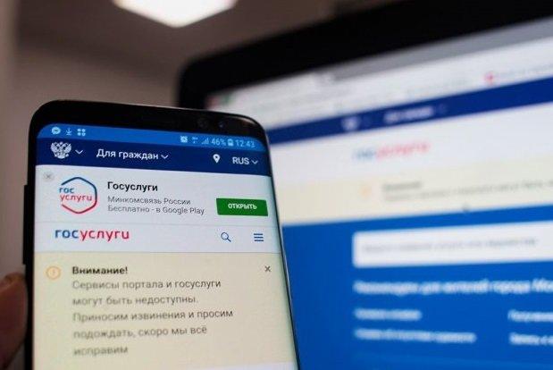 Бизнес предупредил о налогах, которые придется платить за предоставление бесплатного доступа к сайтам