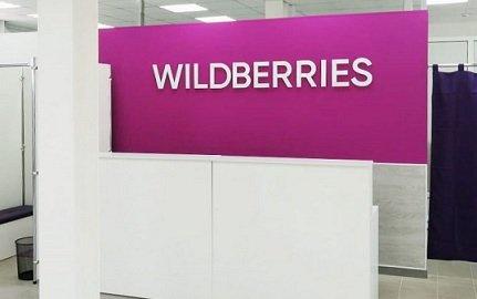Wildberries трудоустроит сотрудников KFC, «Теремка» и «Спортмастера»