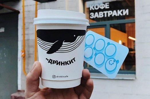 Овчинников анонсировал запуск кофейного стартапа