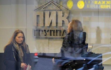 Сервис ПИК предложил арендодателям легализоваться