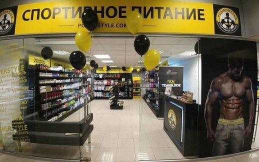 Продавцы спортивного питания пожаловались в ФАС на «Яндекс.Маркет»
