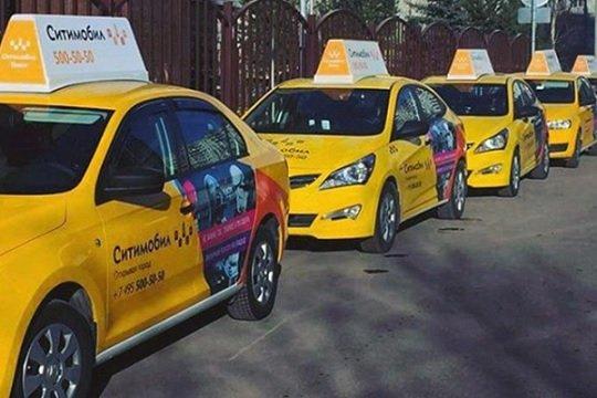 Водители «Ситимобила» начнут доставлять заказы «СберМаркета»