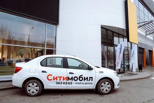 Доноры крови с антителами смогут бесплатно ездить на автомобилях «Ситимобила»