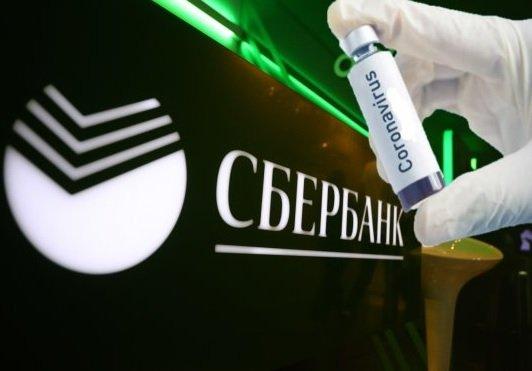 Сбербанк пообещал направить на борьбу с эпидемией 3 млрд рублей